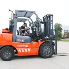 供应手动三吨叉车半价全新合力CPC30型3吨叉车新车价格报价图片
