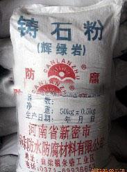供应铸石粉,山东铸石粉生产厂家,山东铸石粉批发