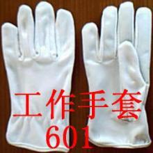 供应工作手套