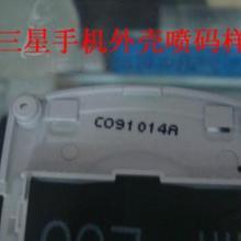 供应无锡化工产品喷码打标化工橡胶喷码密封胶喷码加工批发