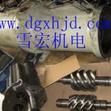 供应空调螺杆机维修东莞空调螺杆机维修
