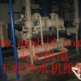 供应东莞厚街最专业的工业冷水机维修点