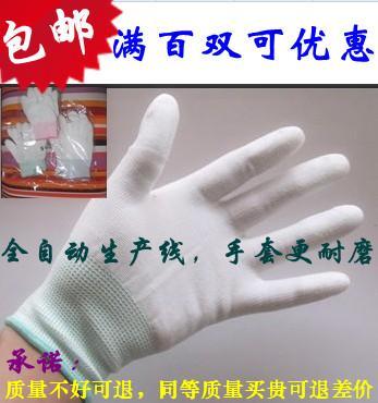 PU涂指手套图片/PU涂指手套样板图 (3)