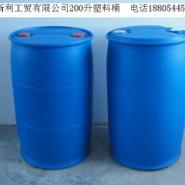 200L塑料包装桶200升包装桶图片