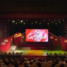 供应展会背景板制作舞台庆典背景板15890047050