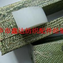 供应皮结皮圈织布机纺织器材批发
