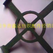 供应1515织布机配件纬纱盘托架