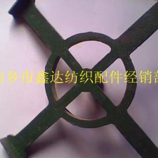 1515织布机配件纬纱盘托架图片