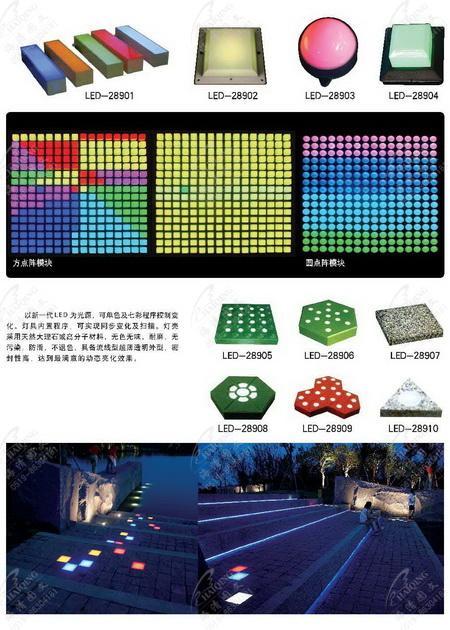 供应张家口生产LED地埋灯厂家,张家口地埋灯制造商,生产地埋灯