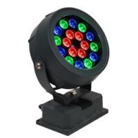 供应张宣地区投光灯,投光灯价格,投光灯样式,投光灯张宣地区生产商