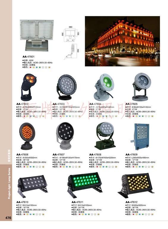 供应张家口LED地埋灯/LED地埋灯价格/批发地埋灯厂家