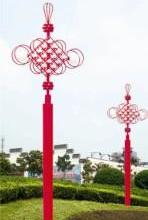 供应中国结景观灯庭院灯厂家路灯厂