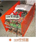 供应日立SJ300电梯专用变频器维修,专用维修电梯专用变频器