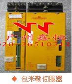 森兰变频器维修图片/森兰变频器维修样板图 (2)