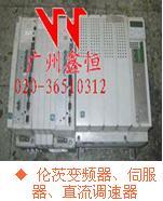 广州森兰变频器维修销售