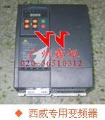 供应电梯专用变频器维修,电梯专用变频器维修电话
