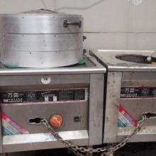 供应转让二手食品加工设备