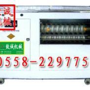芜湖方馒头机厂家全自动馒头机价格图片