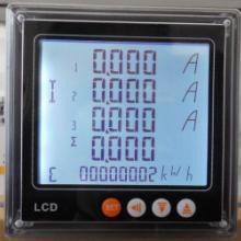 供应多功能测量仪表