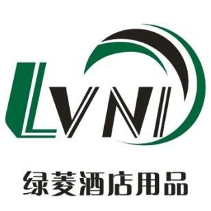 广州市绿菱酒店用品有限公司