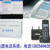 供应酒店客房电话办公系程控电话交换机