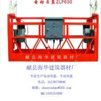 供应北京电动吊篮钢丝绳