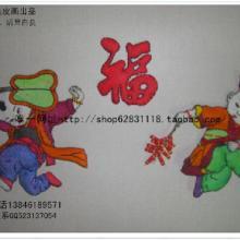 赫哲族特色鱼皮画