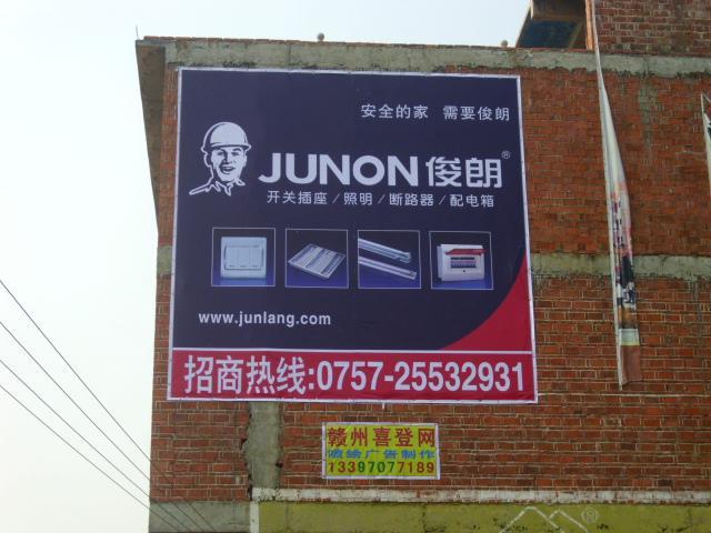 供应赣州广告传媒