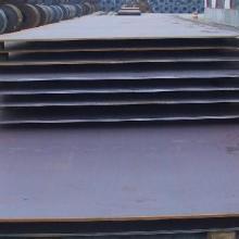 供应桥梁板Q420Qc高强桥梁板