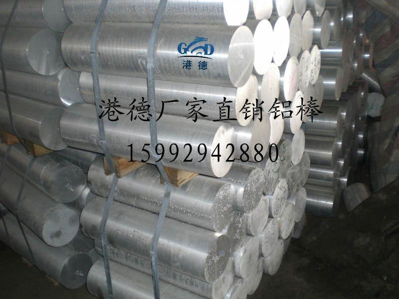 供应铝合金2024铝棒2024铝板2024铝管