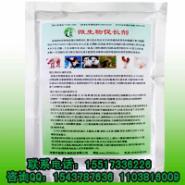 EM动物饮水发酵饲料保健液图片