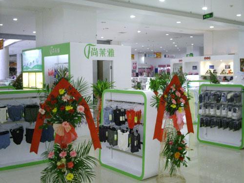 供应竹纤维加盟、竹纤维品牌、竹纤维产品、竹纤维加盟、竹纤维公司
