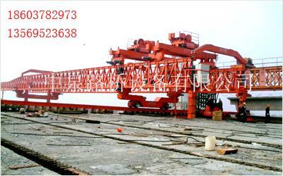 供应ZQ30m/100t架桥机