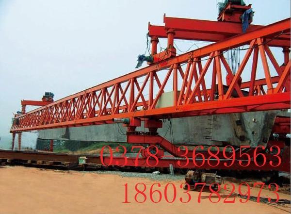 供应120吨架桥机,30m/100吨架桥机