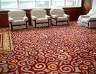 上海地毯清洗公司