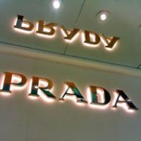 普拉达镜面不锈钢背发光字