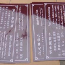 供应吴江铝牌丝网印厂家