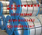 供应SUS316L不锈钢卷板花纹板钢材