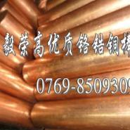 C18150铬锆铜材质证明图片