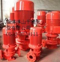 供应消防泵供应商立式消防泵
