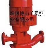 供应消防泵多级泵消防泵立式消防泵博山