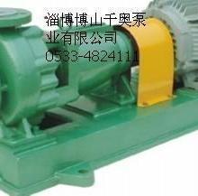 供應氟塑料合金離心泵廠塑料泵價格圖片