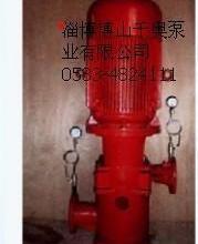 供应上海消防泵供应商