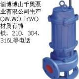 供应不锈钢潜污泵化工泵厂自吸泵价格