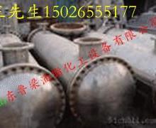 供应二手不锈钢冷凝器分凝器