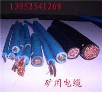 供应矿用采煤机电缆橡套电缆MCPMYQ图片