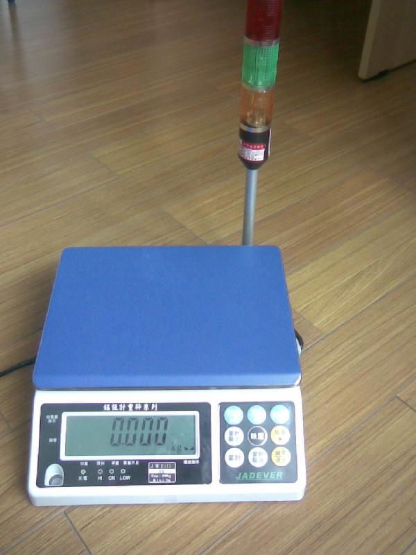 电子秤图片|电子秤样板图|15千克带报警灯的电子秤