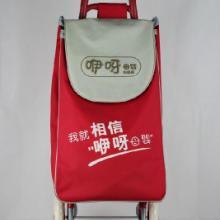 供应香港小拉车布袋车小拖车买菜车拉杆