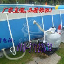 供应支架泳池/北京支架泳池/支架泳池多少钱/北京哪里卖支架泳池批发