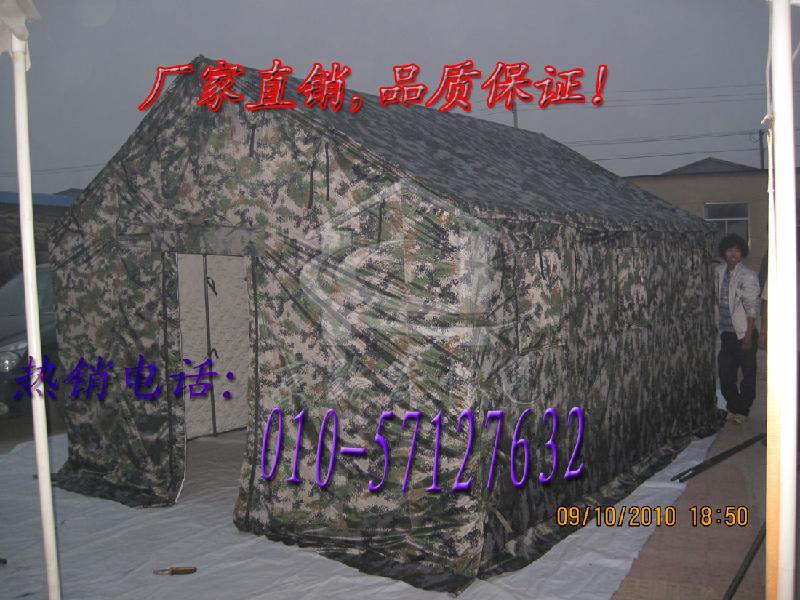 供应北京帐篷